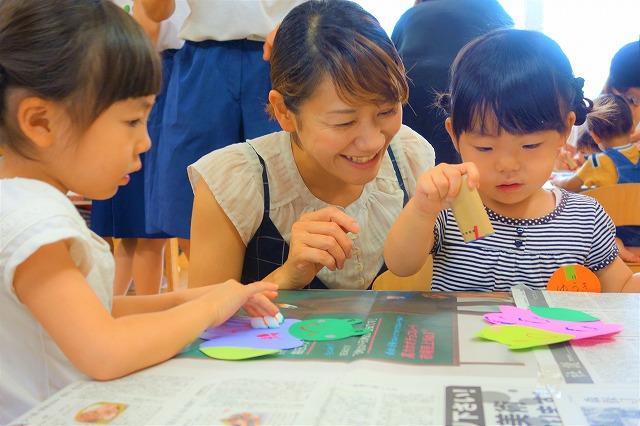 第 二 かわい 幼稚園